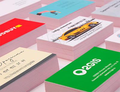 дизайн визиток онлайн