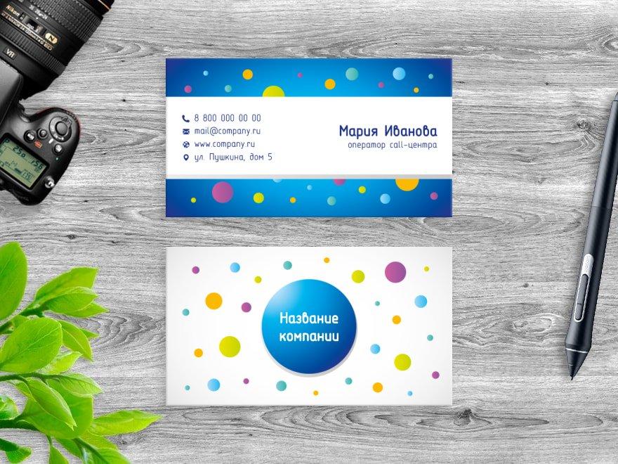 Макет визитки создание сайтов компания техна клетка официальный сайт