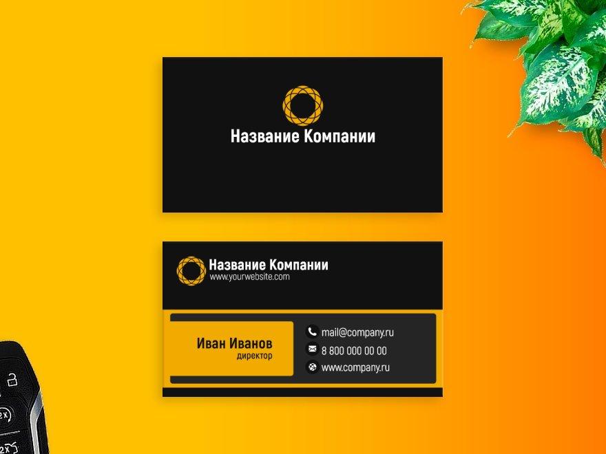 Макет визитки создание сайтов буровые работы компании сайт